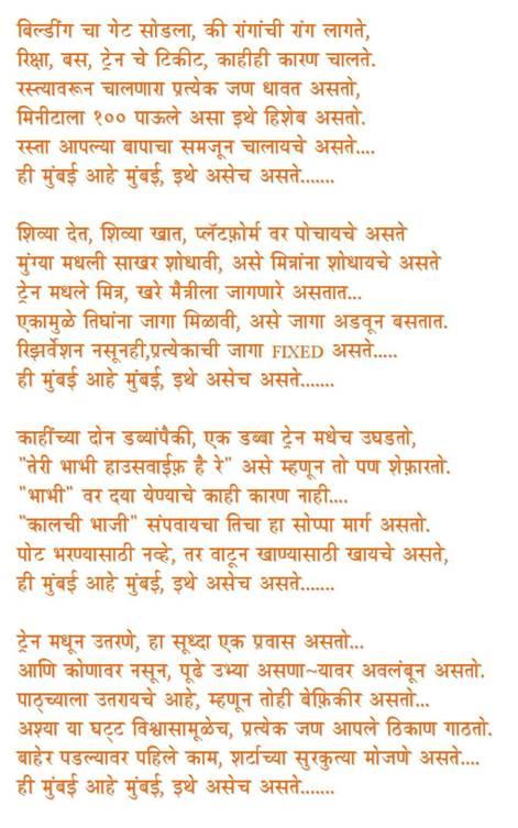 The Great Shivaji Maharaj | shail.pawar@gmail.com